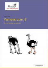 """Werkstatt zum""""ß"""""""